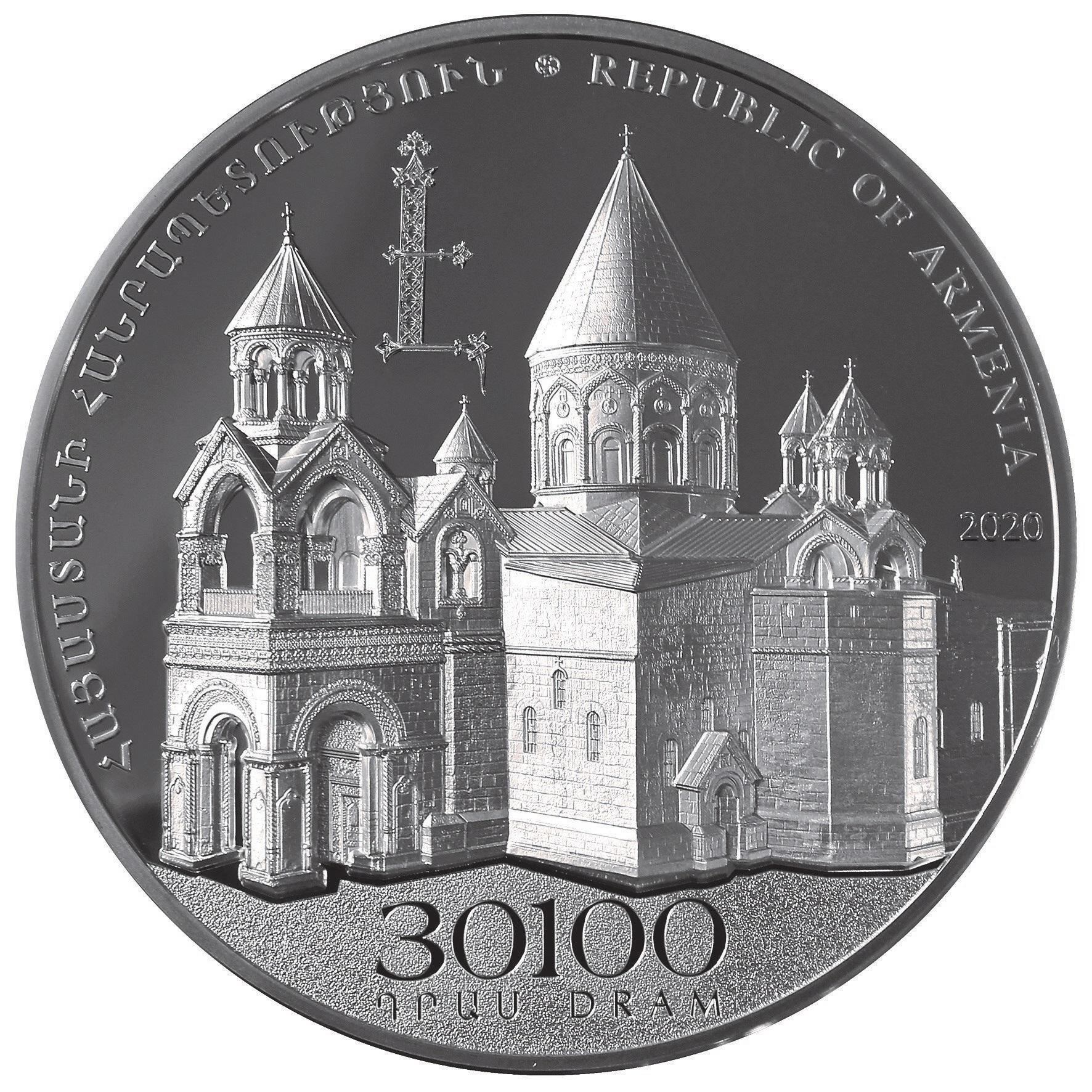 Армения монета 30100 драм Кафедральный собор Святого Эчмиадзина, аверс