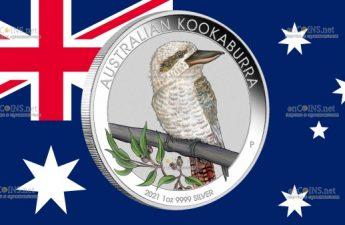 Австралия монета 1 доллар кукабара