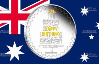 Австралия монета 1 доллар С Днем Рождения