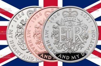 Британия монета 5 фунтов 95 лет Cо Дня Рождения Королевы Елизаветы II