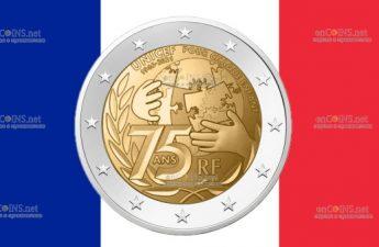 Франция монета 2 евро 75 лет ЮНИСЕФ