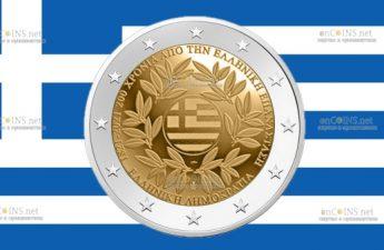 Греция монета 2 евро 200-летие Революции в Греции