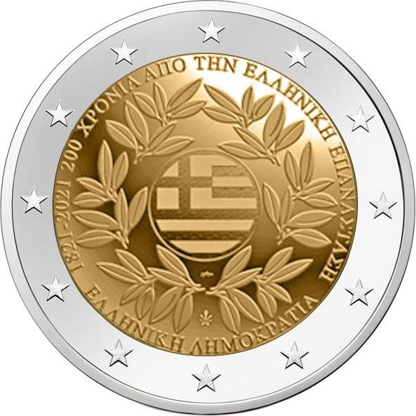 Греция монета 2 евро 200-летие Революции в Греции, реверс