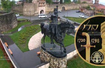 Грузия монета 5 лари царь Ираклий II