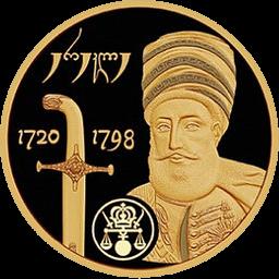 Грузия монета 5 лари царь Ираклий II, реверс