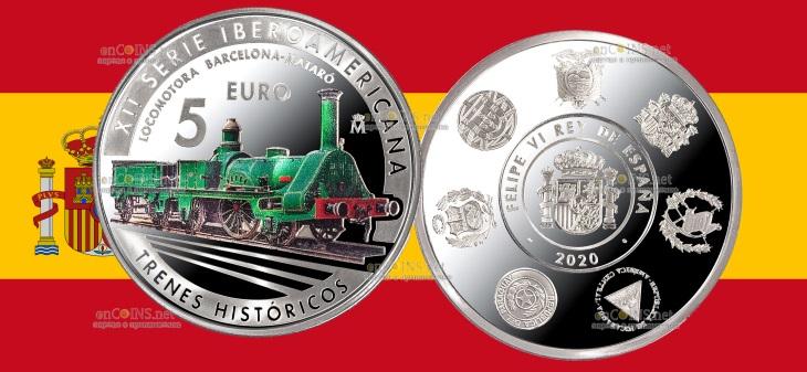 Испания монета 5 евро 12-я иберо-американская серия