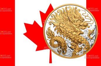Канада монета 125 долларов Триумфальный Дракон
