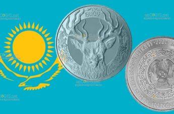 Казахстан монета 100 тенге BUǴY