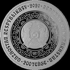 Казахстан монета 200 тенге BUǴY, аверс
