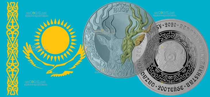 Казахстан монета 200 тенге BUǴY