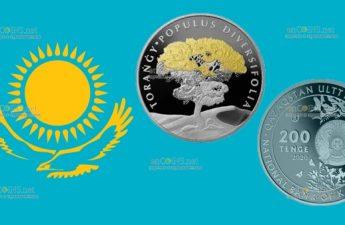 Казахстан монета 200 тенге Тополь Разнолистный