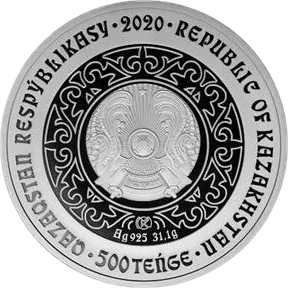 Казахстан монета 500 тенге BUǴY, аверс