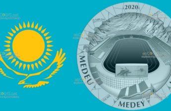 Казахстан монета 500 тенге Медео