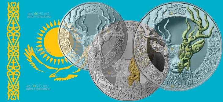 Казахстан монеты BUǴY