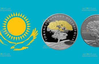 Казахстан монеты Тополь Разнолистный