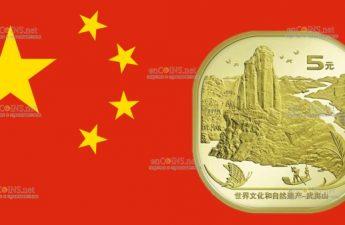 Китай монета 5 юаней Горы Уи