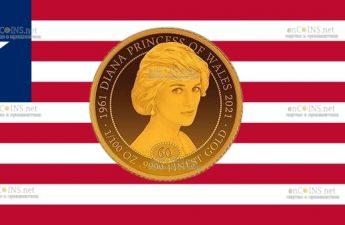 Либерия монета 20 долларов Принцесса Диана