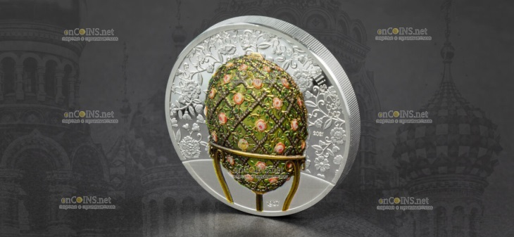 Монголия монета 1000 тугриков Яйцо Фаберже