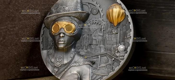 Острова Кука монета 20 долларов Стимпанк