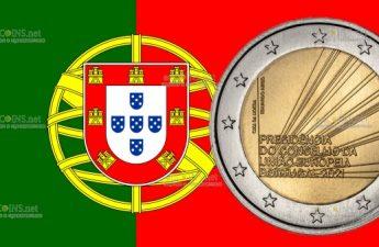 Португалия монета 2 евро Председательство Португалии в Совете ЕС