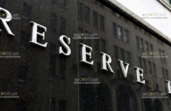 Резервный банк Австралии - Reserve Bank of Australia