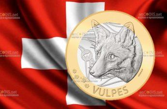 Швейцария монета 10 франков Лисица
