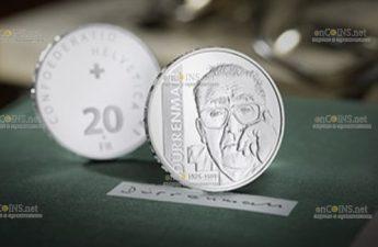 Швейцария монета 20 франков Фридрих Дюрренматт