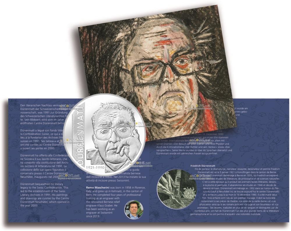 Швейцария монета 20 франков Фридрих Дюрренматт, подарочная упаковка