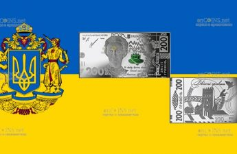 Сувенирная банкнота 200 гривен