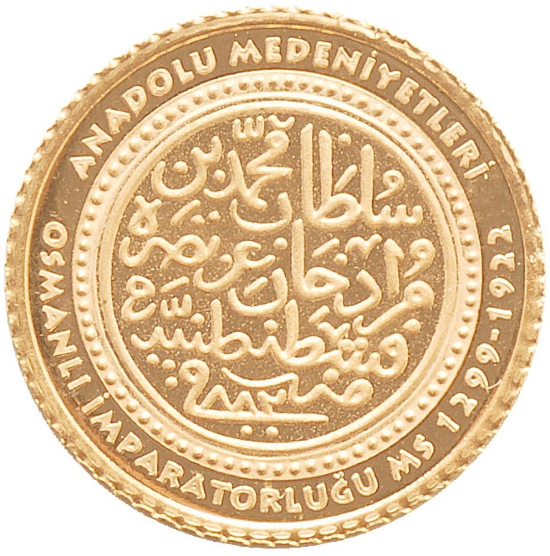 Турции монета 100 лир Османская Империя 1299-1922, реверс