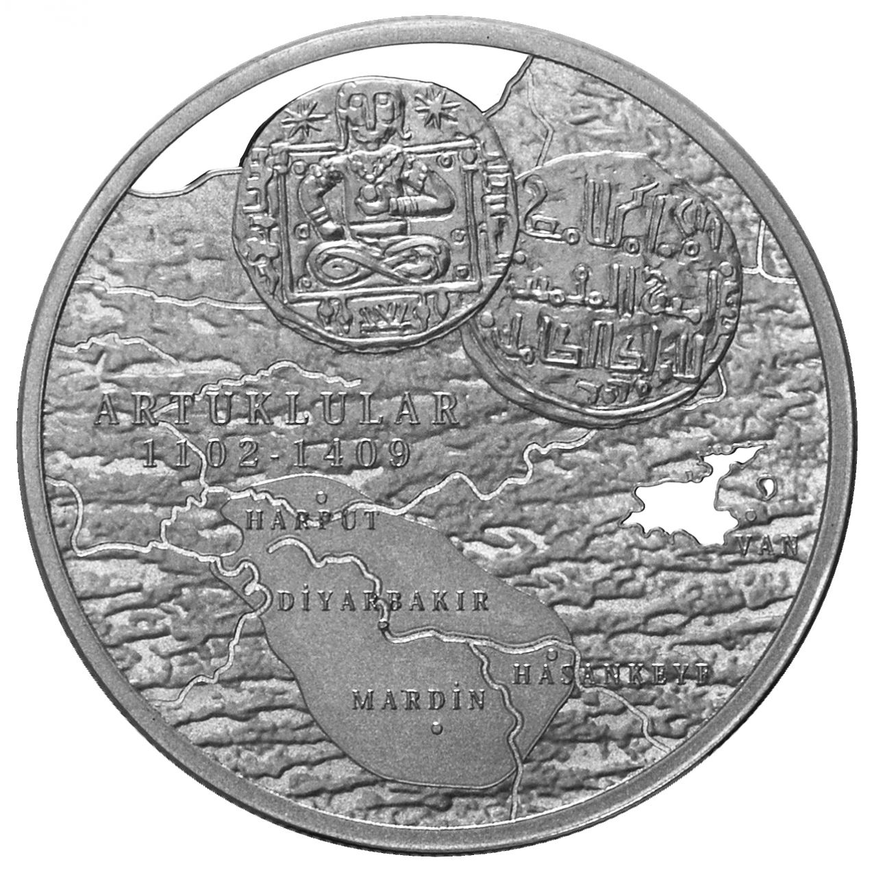 Турция монета 20 лир Артукиды, реверс