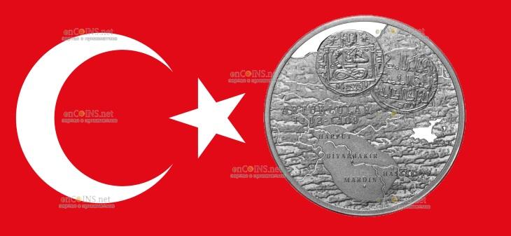 Турция монета 20 лир Артукиды