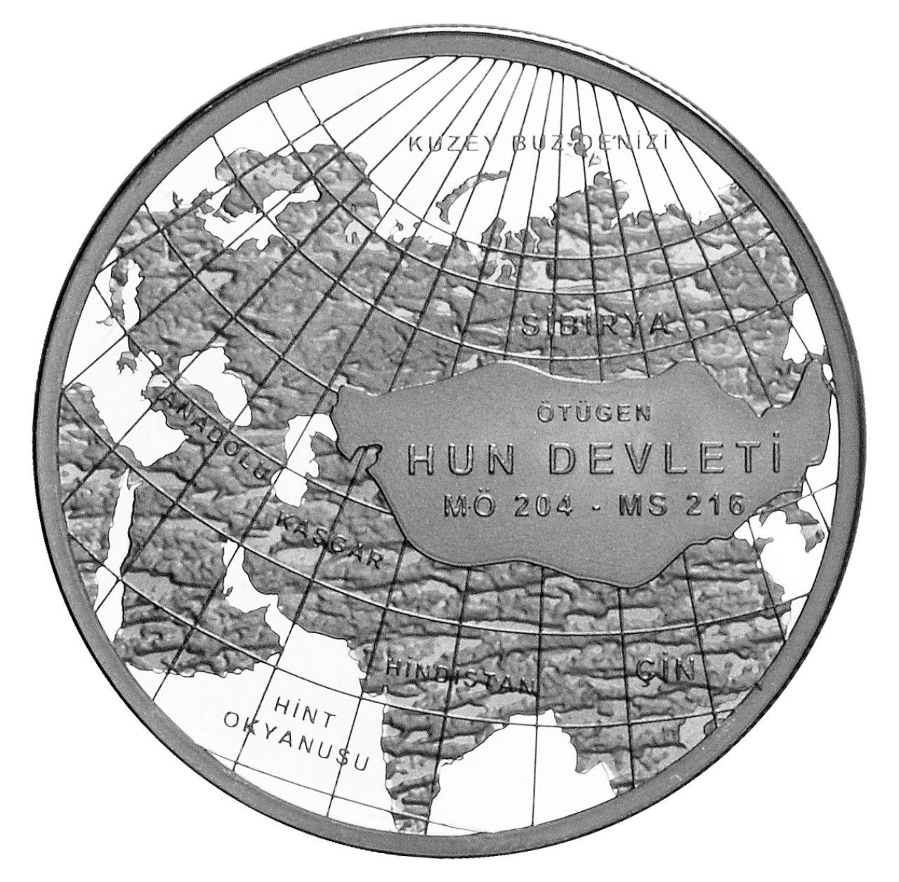 Турция монета 20 лир Государство гуннов, реверс