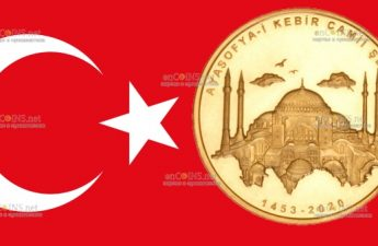 Турция монета 200 лир мечеть Айя-София