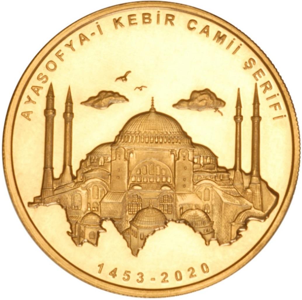 Турция монета 200 лир мечеть Айя-София, реверс