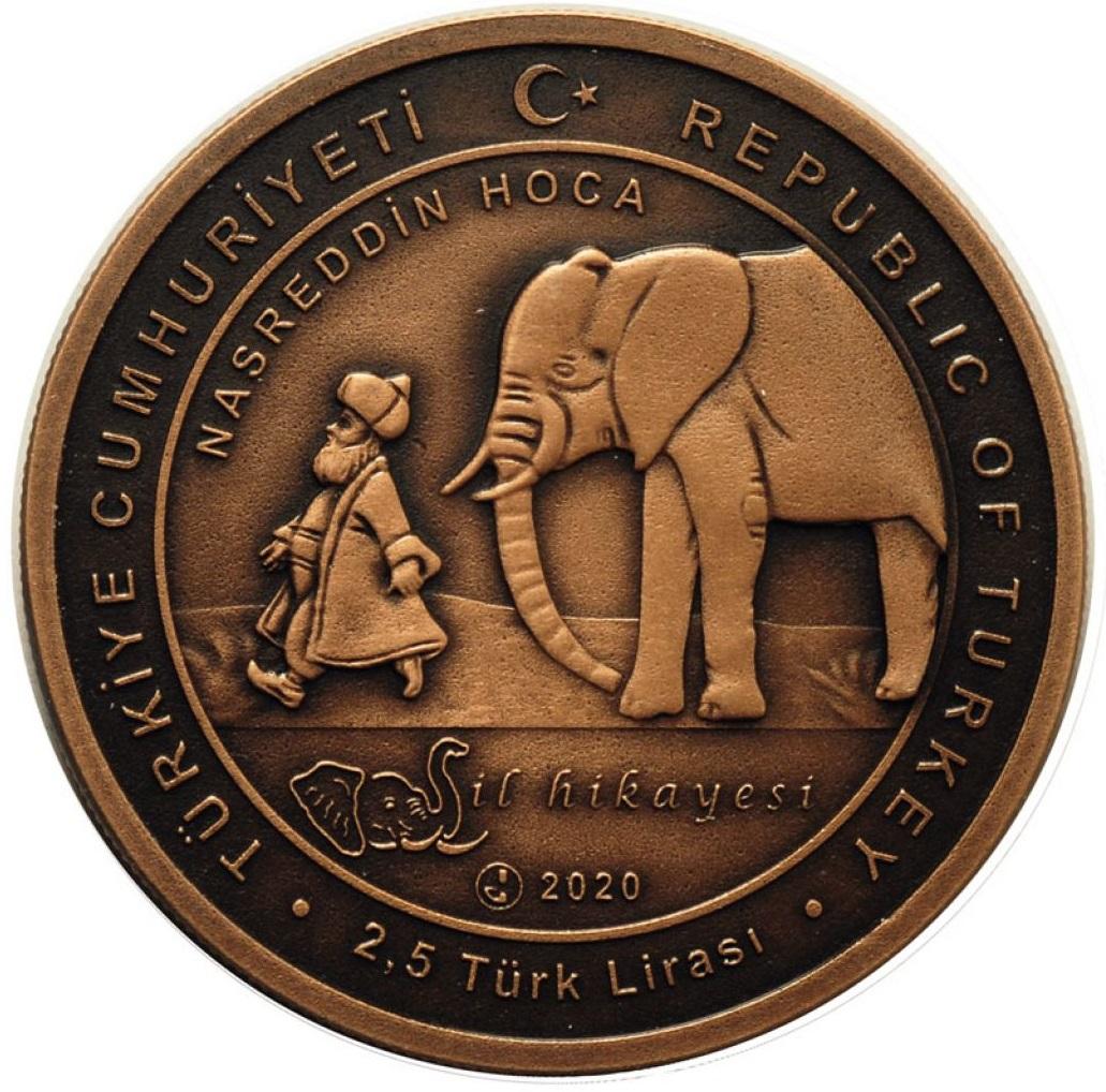 Турция монета 2,5 лиры Ходжа Насреддин, аверс