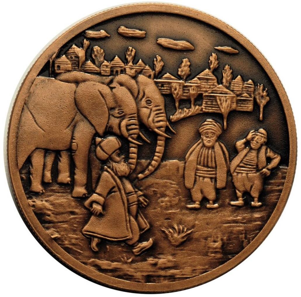 Турция монета 2,5 лиры Ходжа Насреддин, реверс