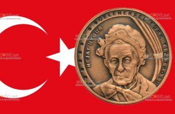 Турция монета 2,5 лиры Неджат Уйгур
