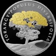 В Казахстан монета 200 тенге Тополь Разнолистный, реверс