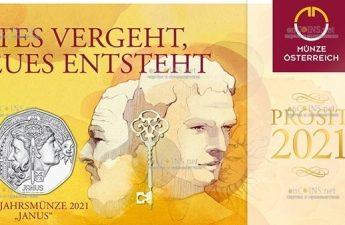 Австрия новогодня монета 2021 год - Янус