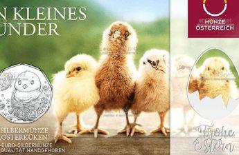 Австрия пасхальная монета 2021 год
