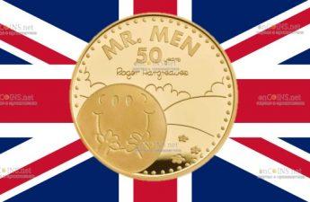 Британия монета 100 фунтов Мистер Мен