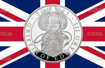 Британия монета 2 фунта Грифон