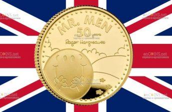 Британия монета 25 фунтов Мистер Мен