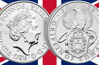 Британия монета 5 фунтов Грифон
