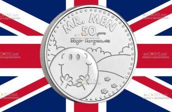 Британия монета 5 фунтов Мистер Мен