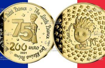 Франция монета 200 евро Маленький принц