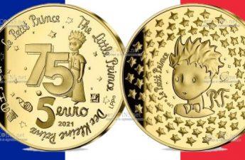 Франция монета 5 евро Маленький принц