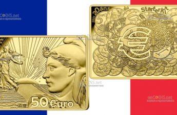 Франция монета 50 евро 20 лет стартовому набору