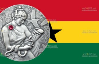 Гана монета 10 седи Гигиея
